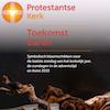 brochure-2013